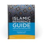 Islamic Reference Guide for the Gottman Method
