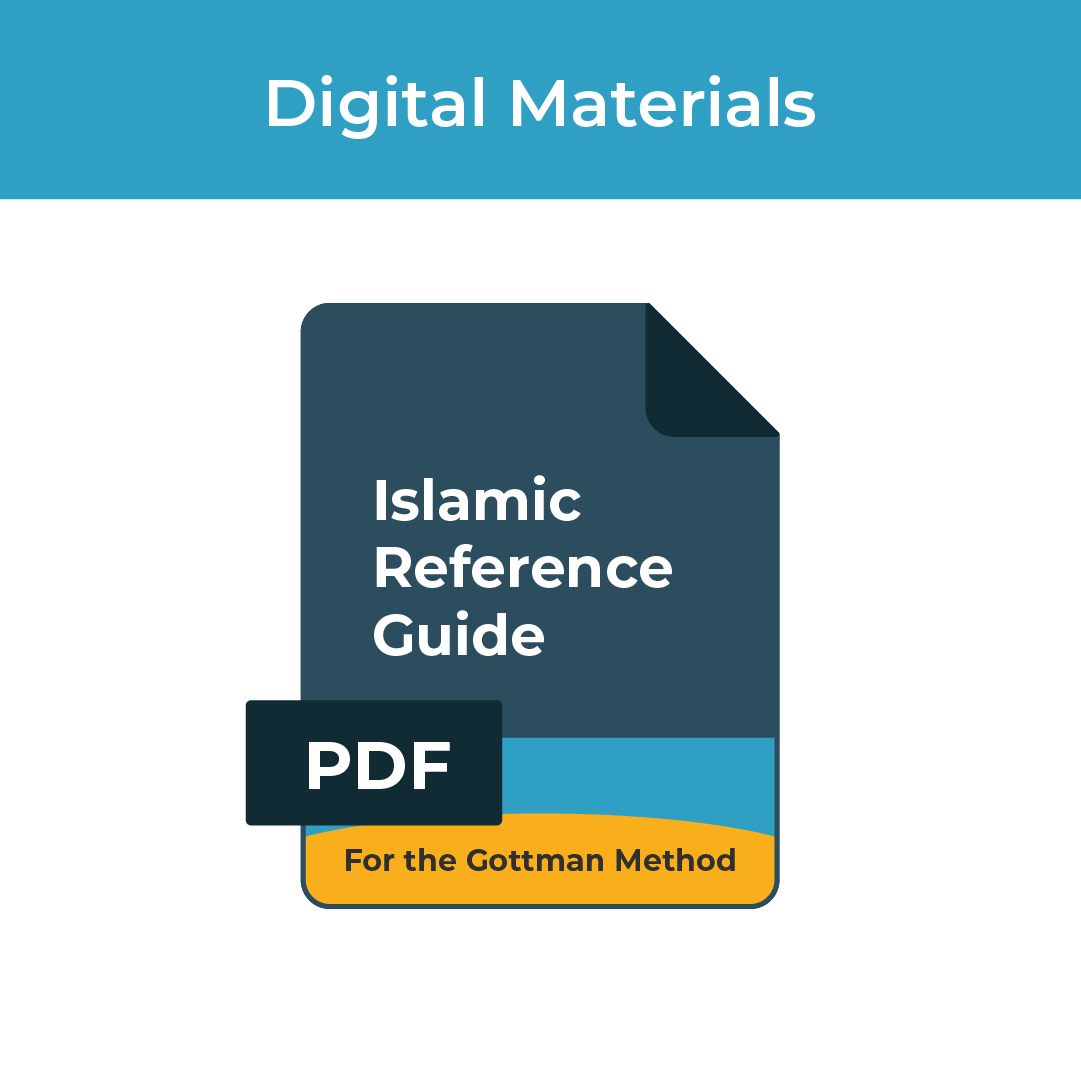 Islamic-Reference-Guide_Digital-Materials_Product-Image_v1